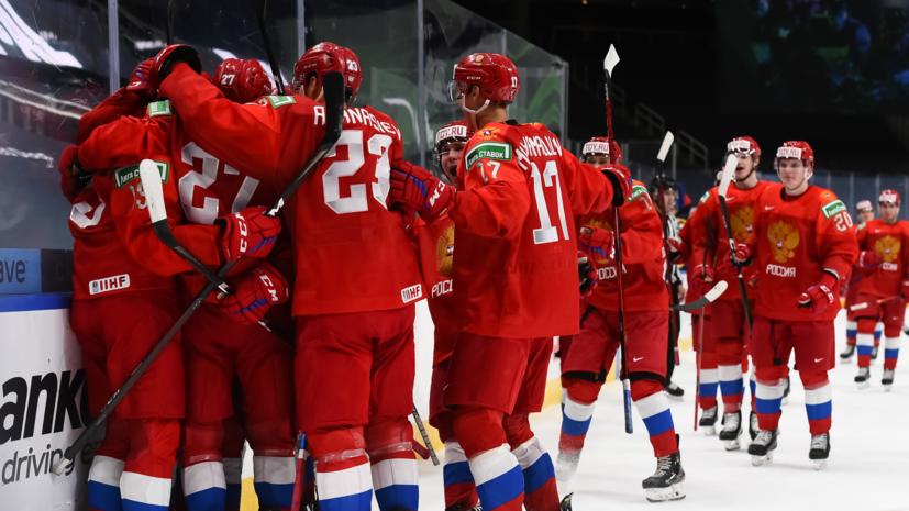 Стала известна расцветка формы сборной России в полуфинале МЧМ с Канадой