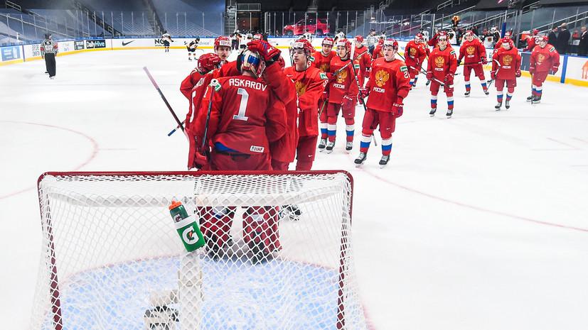 Фомичёв объяснил, когда у сборной России может появиться шанс отличиться в полуфинале МЧМ с Канадой