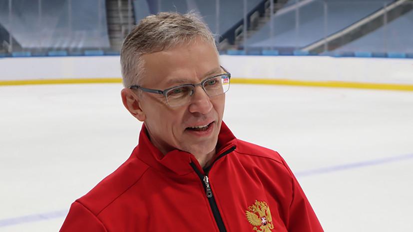 Воробьёв надеется на Ларионова в полуфинале МЧМ Россия — Канада