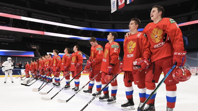 Стал известен состав сборной России по хоккею на полуфинал МЧМ-2021 с Канадой