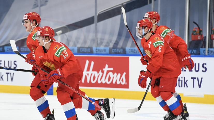 Сборная России уступает команде Канады после первого периода в полуфинале МЧМ-2021
