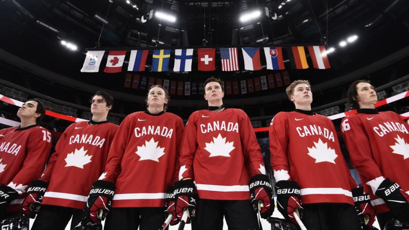 Россия пропустила вторую шайбу в матче с Канадой в полуфинале МЧМ-2021