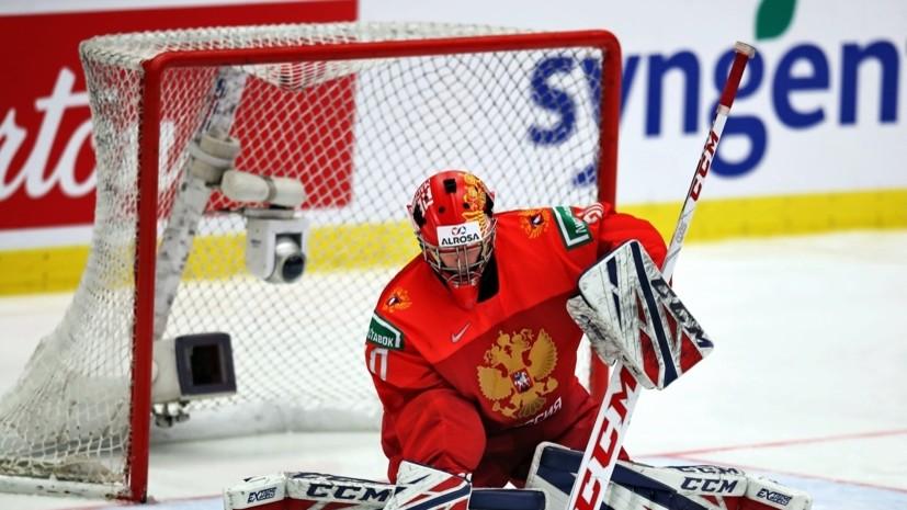 Видео второго гола Канады в матче с Россией на МЧМ-2021 по хоккею