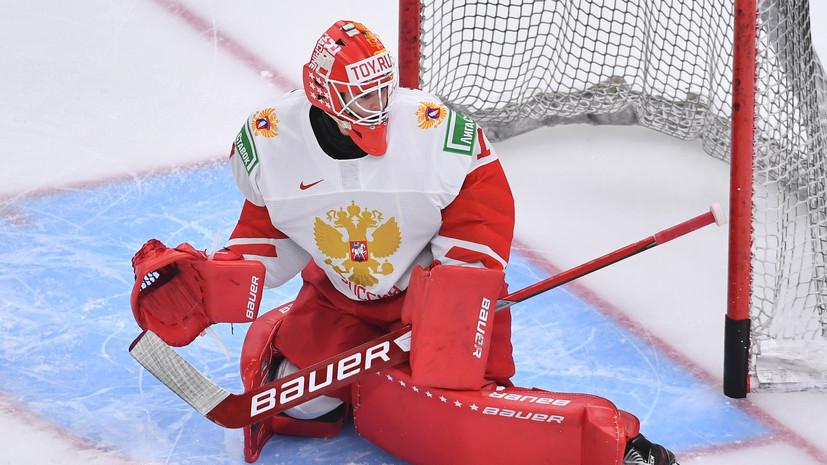 Опубликовано видео третьего гола Канады в ворота России в полуфинале МЧМ-2021 по хоккею