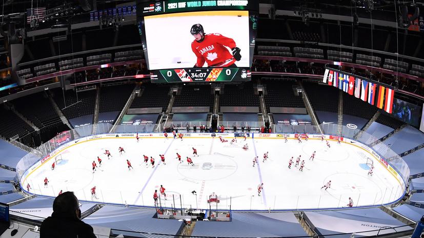 Россия крупно проигрывает Канаде после второго периода в полуфинале МЧМ-2021
