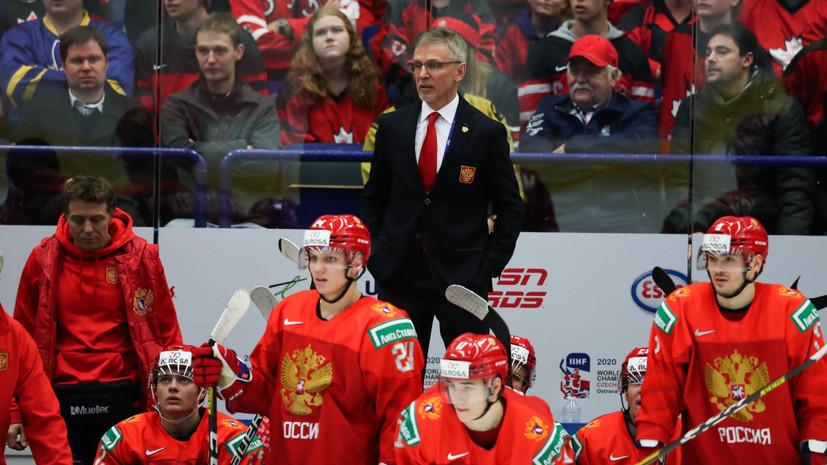 Россия впервые за 14 лет со счётом 0:3 проиграла первый период Канаде на МЧМ