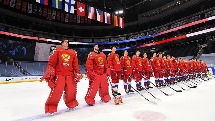 Арбитры отменили гол сборной России в ворота команды Канады в полуфинале МЧМ-2021