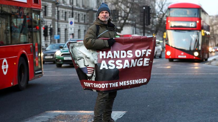 «Репортёры без границ» призвали немедленно освободить Ассанжа