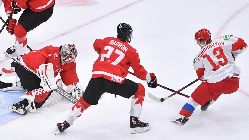 Крах в битве хоккейных супердержав: сборная Канады разгромила команду России в полуфинале МЧМ-2021