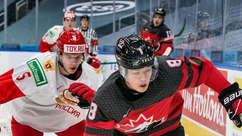 Сборная России проиграла команде Канады в полуфинале МЧМ-2021 по хоккею
