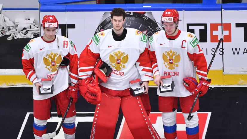 Аскаров, Чистяков и Подколзин признаны лучшимихоккеистамисборной России на МЧМ-2021