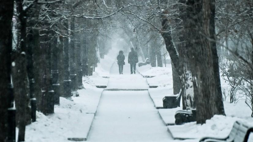 В Москве 5 января ожидается до +1 °С