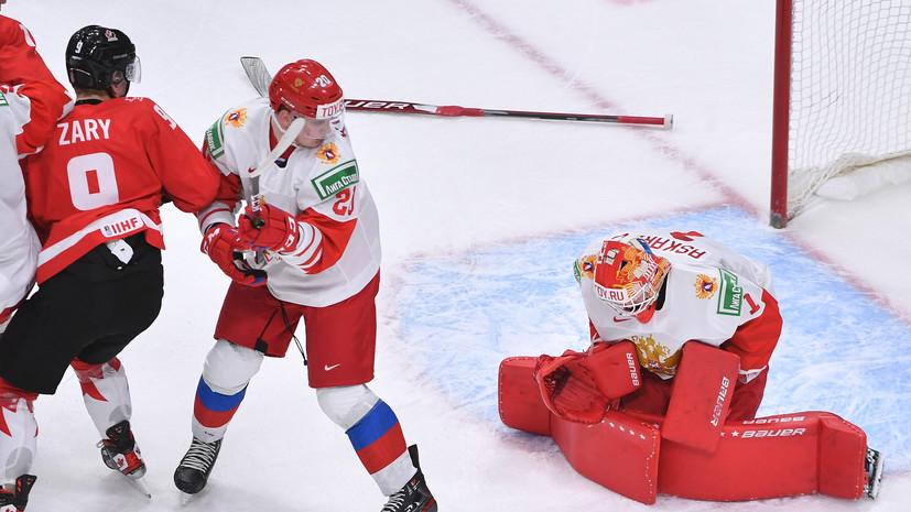 Третьяк: на сегодняшний день команда Канады сильнее сборной России