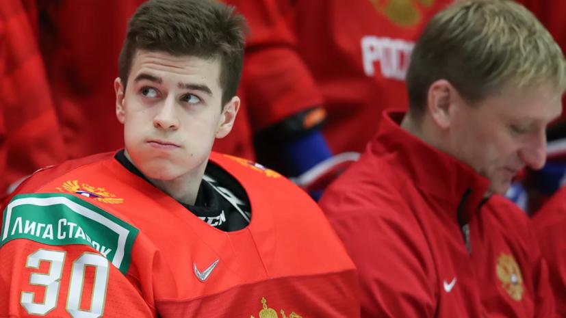 Экс-вратарь НХЛ назвал проблемы в игре Аскарова