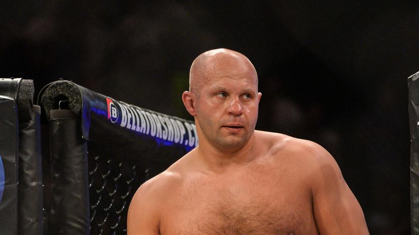 Двое экс-чемпионов UFC вызвались провести поединок с Фёдором Емельяненко