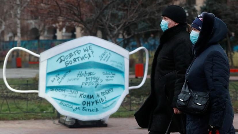 На Украине выявили5334 случаякоронавируса за сутки