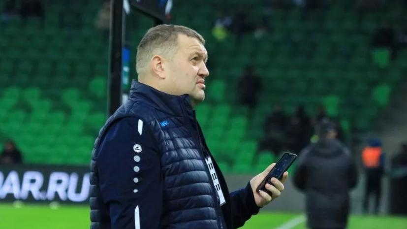 Худяков заявил, что в «Тамбове» не решён вопрос с задолженностью по зарплате