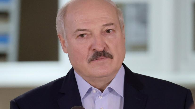Лукашенко назвал COVID-19 наказанием человечеству за отношение к природе