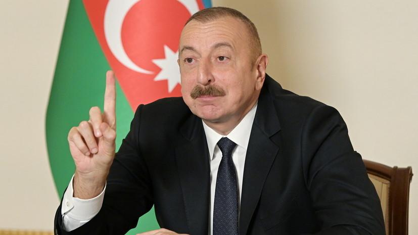 Алиев распорядился построить в Карабахе международный аэропорт