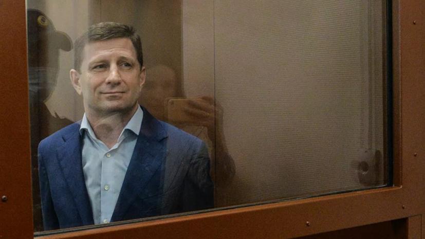 В Кремле прокомментировали дело Фургала