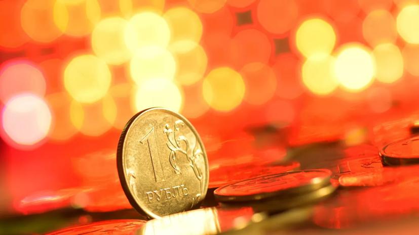 Экономист дал прогноз по курсу рубля в 2021 году