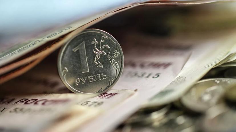 Экономист дал рекомендации по вложению средств в 2021 году