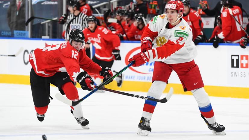 Назаров рассказал, чего не хватило сборной России в полуфинале МЧМ с Канадой