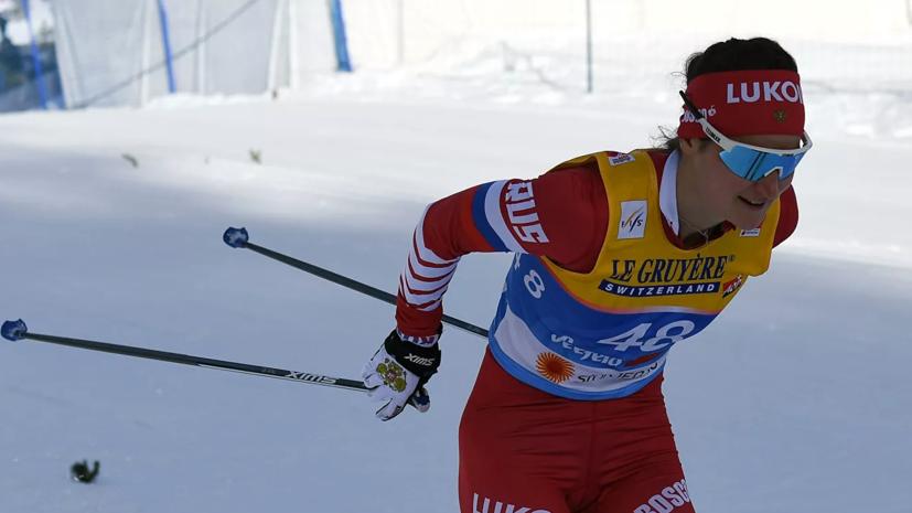 Лыжница Ступак о четвёртом месте в гонке с раздельным стартом: я сегодня работала на все деньги