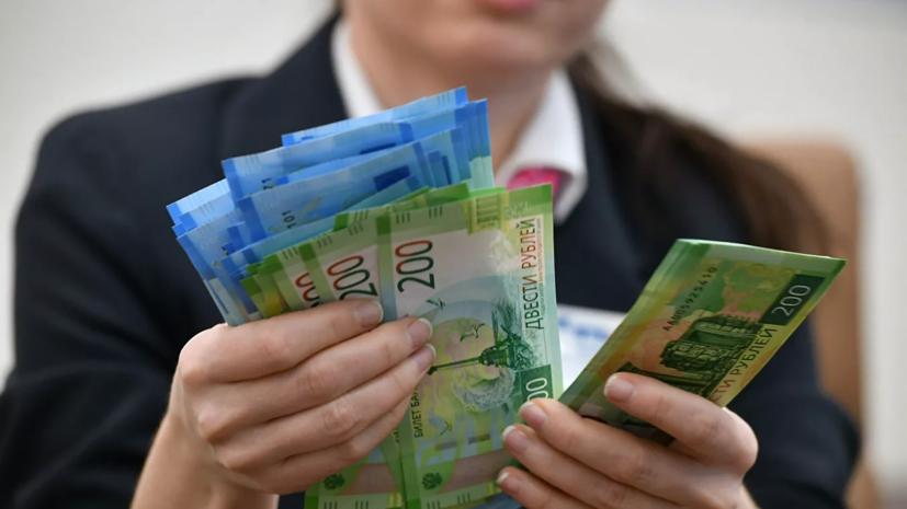 Более 95% семей с детьми до 8 лет получили выплату в 5 тысяч рублей