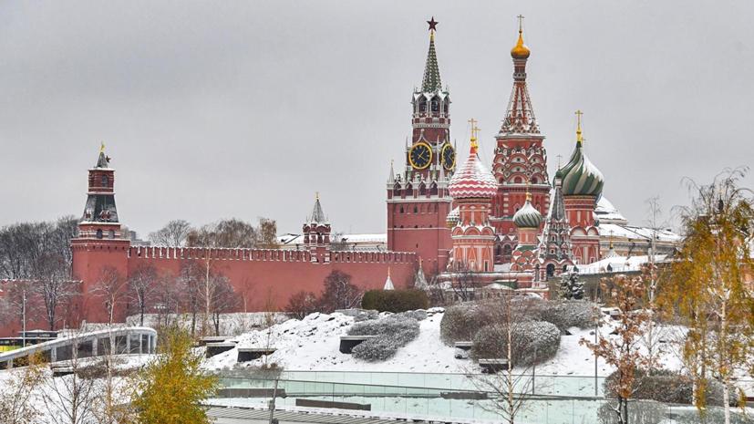 Москва присоединилась к проекту Safe Travels Всемирного совета по туризму