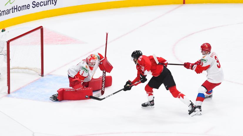 Прохоров: сборная России проиграла Канаде по всем показателям