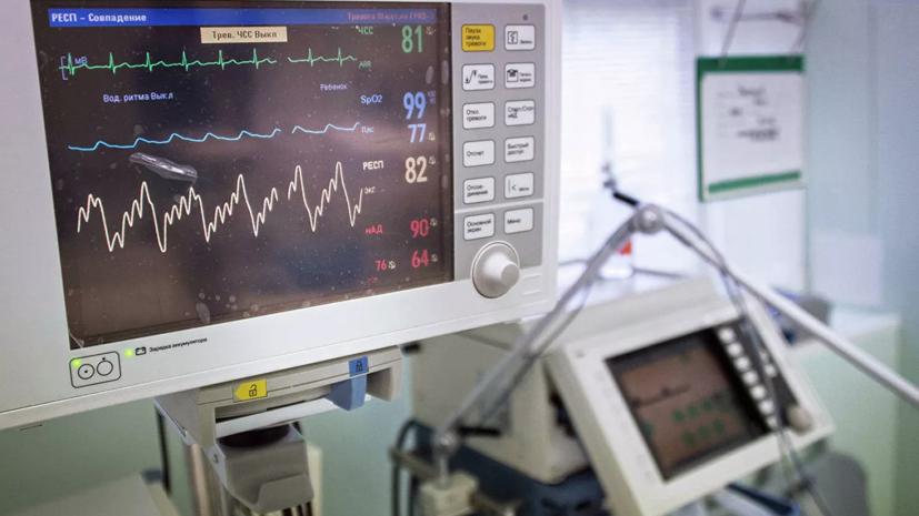 В Москве рассказали о работе по замене диагностического оборудования на цифровое