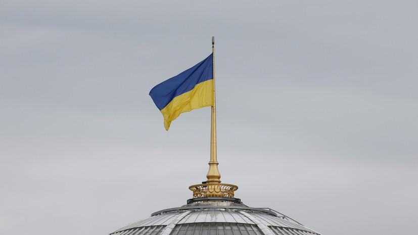 В Раде признали, что России не о чем говорить с Украиной