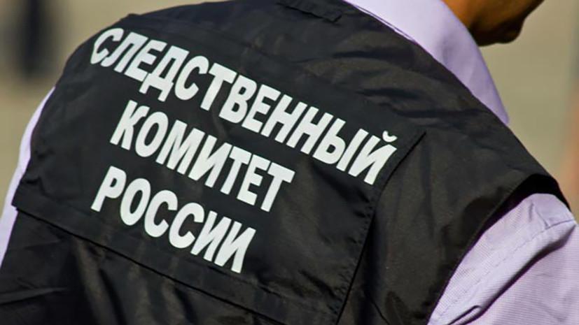 В Тюменской области проводят проверку после госпитализации двух детей