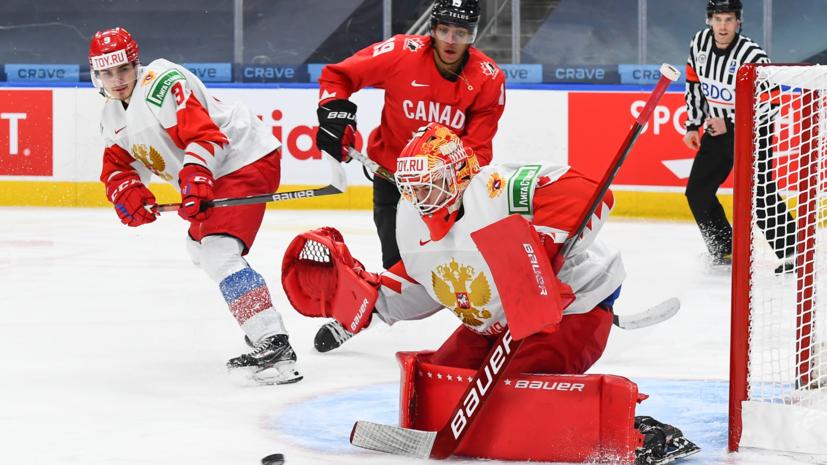 Кожевников не считает разгромное поражение от Канады поводом для паники