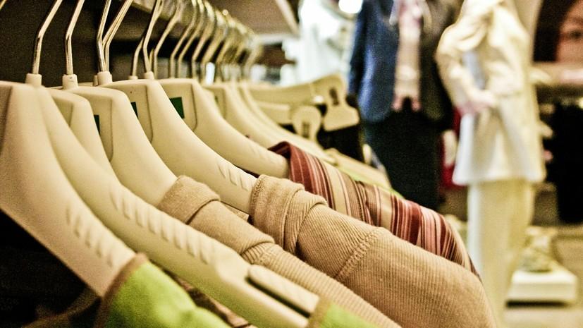 Дизайнер назвала модные тренды 2021 года