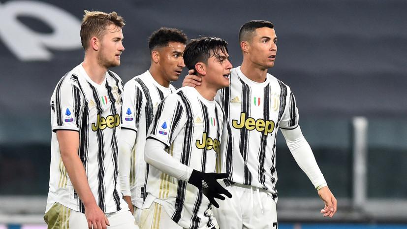 Football Italia: «Ювентус» отложил выезд в Милан из-за возможной вспышки коронавируса