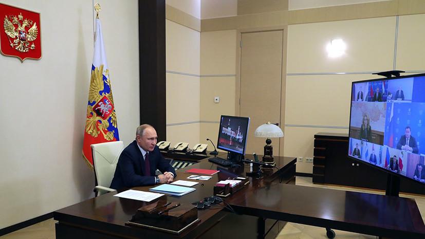 «Нуждаются в дорогостоящих лекарствах»: Путин объявил о создании фонда помощи детям с редкими заболеваниями