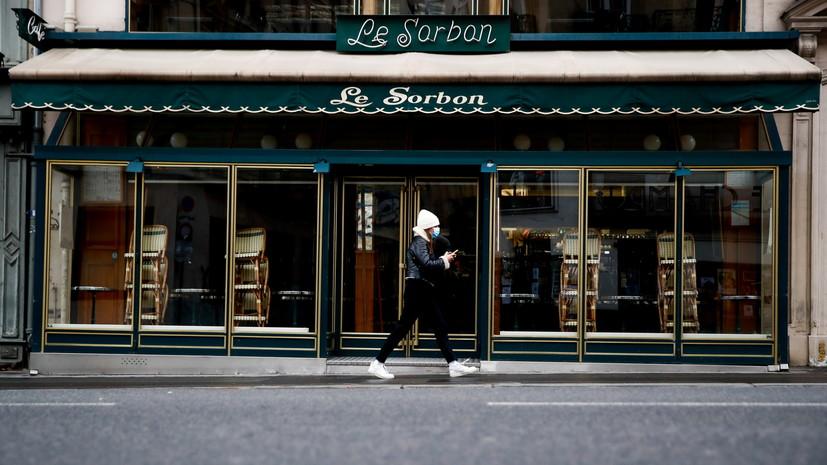 Число смертей пациентов с коронавирусом превысило во Франции 66 тысяч