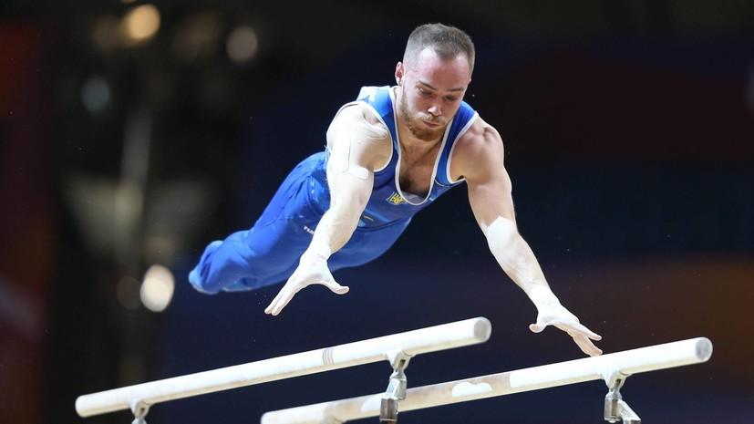 СМИ: Чемпион ОИ по гимнастике Верняев отстранён от соревнований