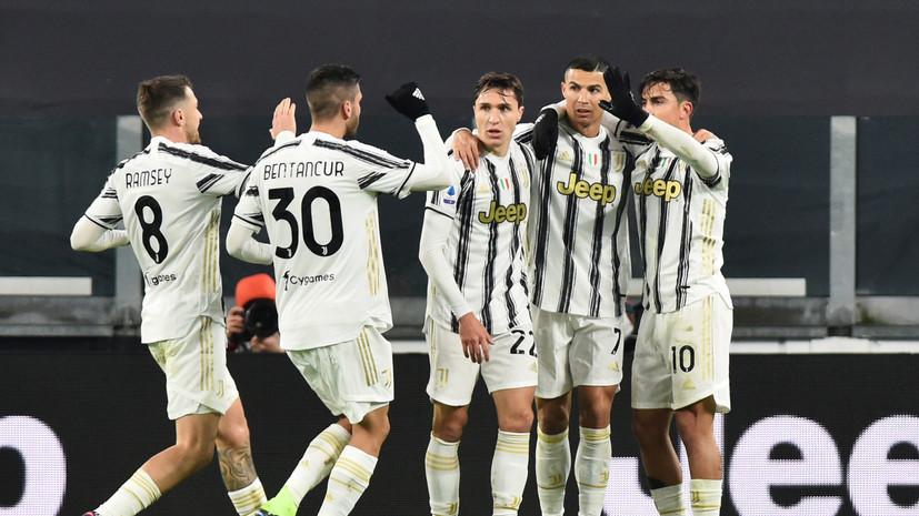 Местные власти могут не отпустить «Ювентус» на матч с «Миланом»