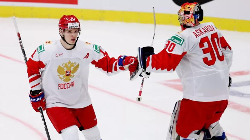 Сборная России открыла счёт в матче с Финляндией на МЧМ-2021