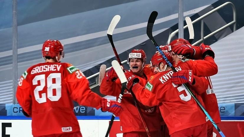 Сборная России обыгрывает команду Финляндии после первого периода на МЧМ-2021