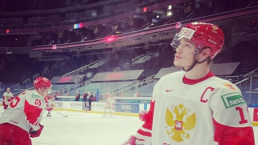 Хоккеист сборной России Чинахов получил удар по лицу в матче с Финляндией на МЧМ-2021
