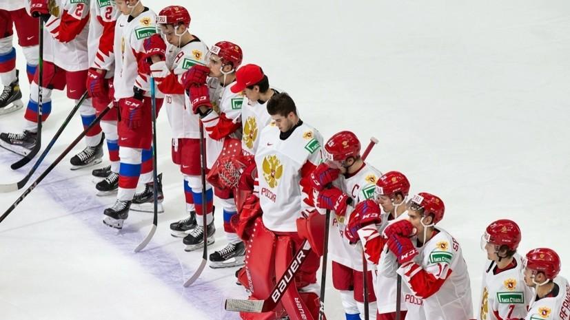 Сборная России проиграла команде Финляндии в матче за бронзу МЧМ-2021 по хоккею