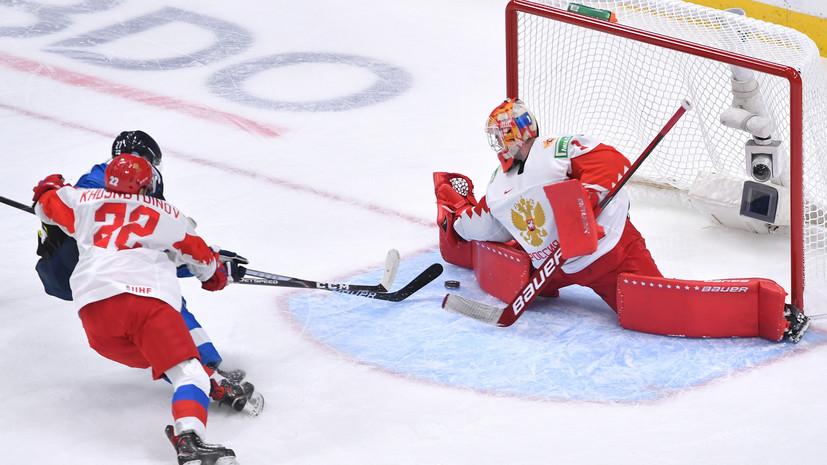 Американская журналистка отметила, что МЧМ-2021 вышел тяжёлым для сборной России