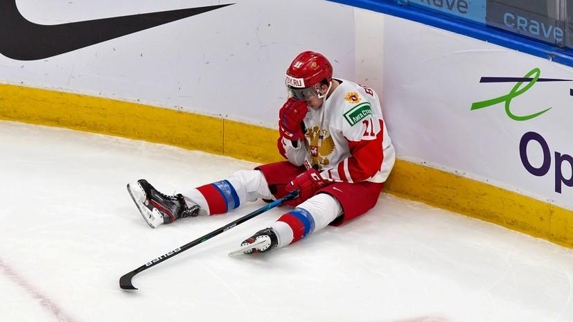 Голы от синей линии и в пустые ворота: как сборная России впервые проиграла матч за бронзу на МЧМ по хоккею