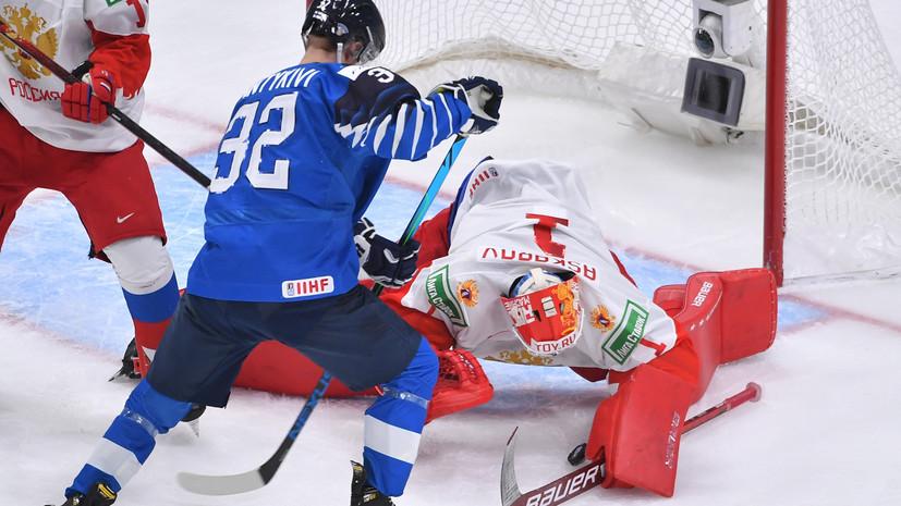 Брызгалов считает закономерным четвёртое место сборной России наМЧМ-2021