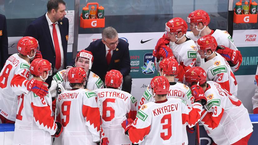 Ларионов подвёл итоги для сборной России на МЧМ-2021