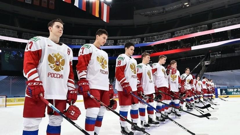 «Самое обидное, что подставили тренера»: что говорили после поражения сборной России от Финляндии на МЧМ-2021 по хоккею
